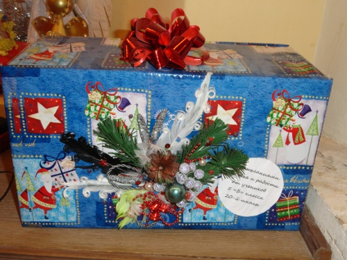 Подарок для детей сирот