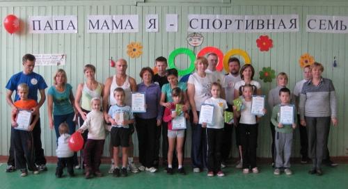 Семьи участников